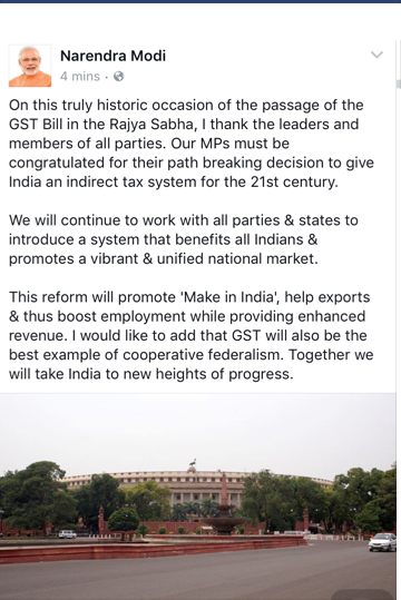 MODI MESSAGE ON GST